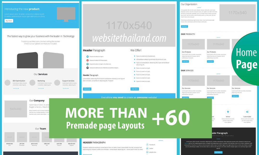 เว็บไซต์สำเร็จรูป - ธุรกิจ เลือก Layout หรือ Code สำเร็จรูป กว่า +240 รูปแบบ ทำให้การทำเว็บไซต์เป็นเรื่องง่ายสำหรับคุณ