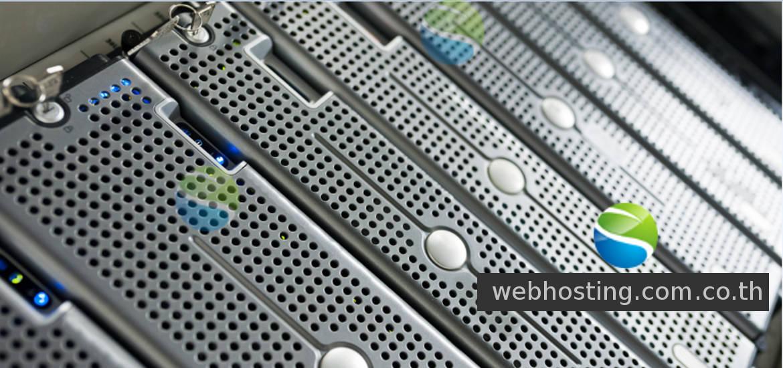 แนะนำเว็บโฮสติ้ง /Web Hosting data center by เว็บไซต์สำเร็จรูป เว็บไซต์ไทยแลนด์ /websitethailand Data Center