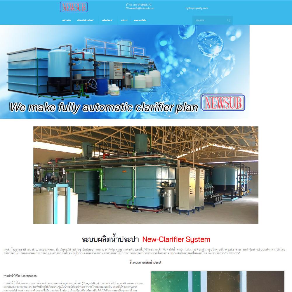 เว็บไซต์ องค์กร ธุรกิจ - เว็บไซต์สมาชิก เว็บไซต์สำเร็จรูป websitethailand - hydroproperty.com