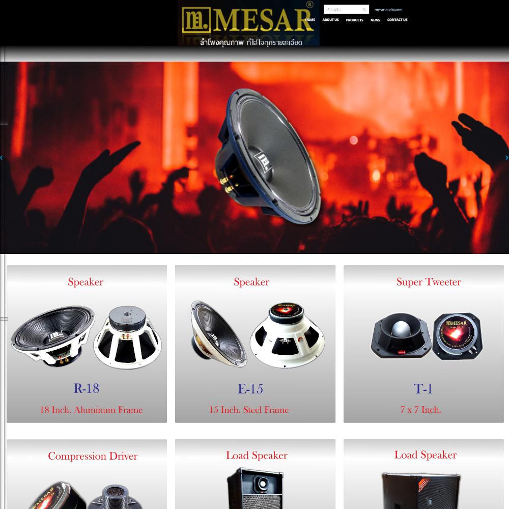 เว็บไซต์ องค์กร ธุรกิจ - เว็บไซต์สมาชิก เว็บไซต์สำเร็จรูป websitethailand - mesar-audio.com
