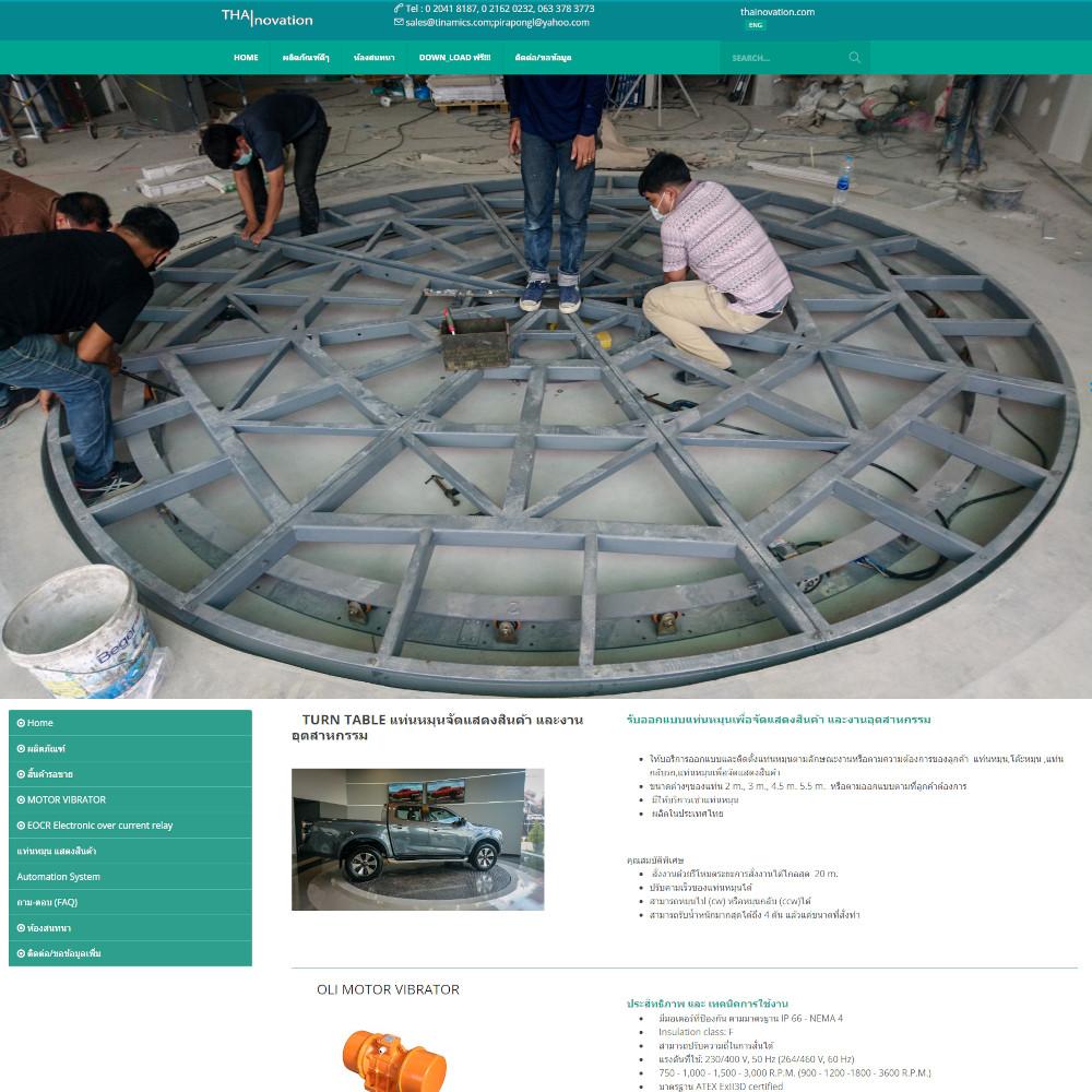 เว็บไซต์ องค์กร ธุรกิจ - เว็บไซต์สมาชิก เว็บไซต์สำเร็จรูป websitethailand - thainovation.com