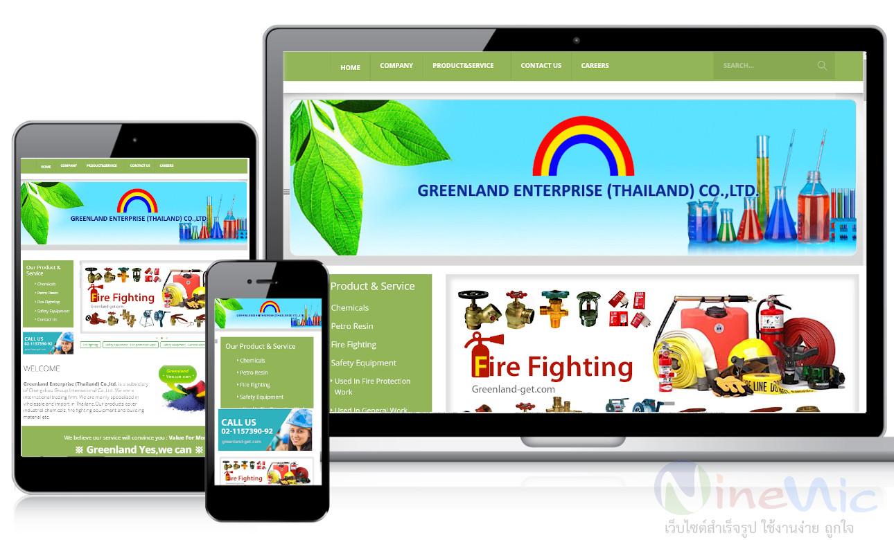 เว็บไซต์สำเร็จรูป websitethailand ผลงานออกแบบเว็บไซต์องค์กร - เว็บสำเร็จรูปองค์กร ธุรกิจเว็บสำเร็จรูปองค์กร ธุรกิจ webdesign portfolio