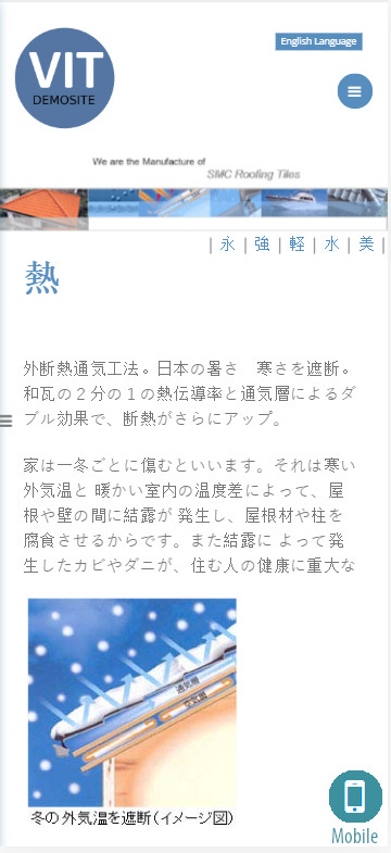 ผลงานออกแบบเว็บไซต์องค์กร website design site reference แนะนำโดยเว็บไซต์สำเร็จรูป - ninenic